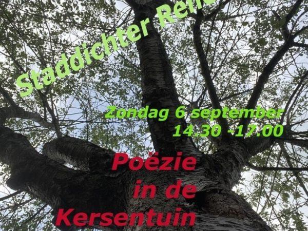 Poëzie in de Kersentuin