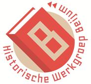logo-hwb.jpg